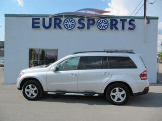 Used 2007 Mercedes-Benz GL450 PREMIUM for sale in Newmarket, ON