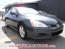 Used 2007 Honda ACCORD  2D COUPE for sale in Calgary, AB