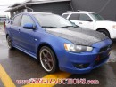 Used 2009 Mitsubishi LANCER DE 4D SEDAN for sale in Calgary, AB
