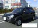 Used 2006 Hyundai Tucson GLS for sale in Toronto, ON