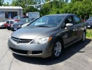 Used 2007 Acura CSX cert&etested for sale in Oshawa, ON