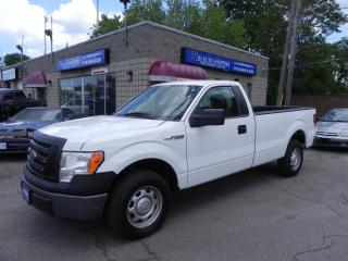Used 2012 Ford F-150 XL *  8 FOOT BOX for sale in Windsor, ON