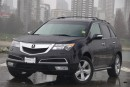 Used 2012 Acura MDX Tech 6sp at for sale in Vancouver, BC