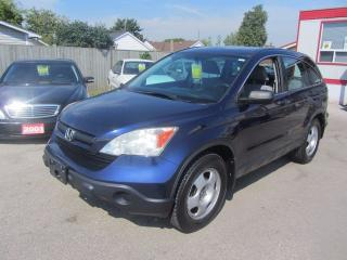 Used 2007 Honda CR-V LX AWD for sale in Hamilton, ON