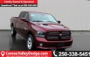 New 2017 Dodge Ram 1500 Sport NAV, GPS, SUNROOF, REMOTE START, LEATHER HEATED/VENTILATED FRONT SEATS for sale in Courtenay, BC