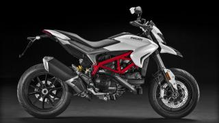 New 2017 Ducati Hypermotard for sale in Oakville, ON