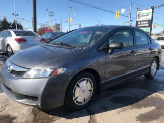 Used 2009 Honda Civic DX-G for sale in Waterloo, ON