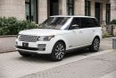 Used 2014 Land Rover Range Rover 5.0L V8 Supercharged Autobiography for sale in Vancouver, BC