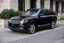 Used 2016 Land Rover Range Rover AUTOBIOGRAPHY SUPERCHARGED for sale in Vancouver, BC