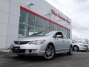 Used 2008 Acura CSX Type-S - RARE (Honda Way Certi for sale in Abbotsford, BC