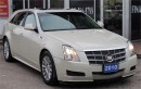 Used 2010 Cadillac CTS for sale in Etobicoke, ON