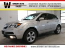 Used 2011 Acura MDX AWD | LEATHER| NAVIGATION| SUNROOF| 144,563KMS for sale in Kitchener, ON