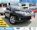 Used 2012 Nissan Murano SV (CVT) | REAR CAMERA | PANO ROOF | HEATED SEATS for sale in Brantford, ON