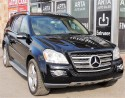 Used 2008 Mercedes-Benz GL-Class 5.5L for sale in Etobicoke, ON