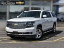 New 2017 Chevrolet Suburban LT for sale in Gloucester, ON
