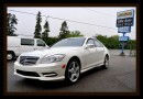 Used 2011 Mercedes-Benz S-Class S450 4MATIC for sale in Aurora, ON