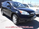 Used 2007 Honda CR-V EXL 4D UTILITY 4WD for sale in Calgary, AB