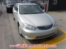 Used 2005 Toyota Camry LE for sale in Calgary, AB