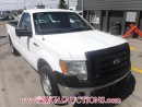 Used 2010 Ford F150  REG CAB 2WD for sale in Calgary, AB