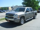 Used 2007 Chevrolet Silverado 1500 LT CREW CAB 4X4 for sale in York, ON