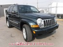 Used 2005 Jeep Liberty Limited 4D Utility 4WD for sale in Calgary, AB