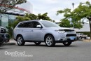 Used 2014 Mitsubishi Outlander SE for sale in Richmond, BC