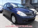 Used 2008 Nissan VERSA S 4D HATCHBACK for sale in Calgary, AB