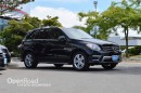 Used 2012 Mercedes-Benz ML-Class ML 350 for sale in Richmond, BC