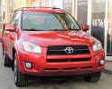 Used 2009 Toyota RAV4 Sport for sale in Etobicoke, ON