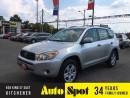 Used 2006 Toyota RAV4 METICULOUSLY MAINTAINED/PRICED FOR A QUICK SALE! for sale in Kitchener, ON