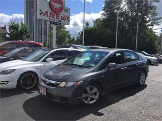 Used 2011 Honda Civic Sdn SE for sale in Cambridge, ON