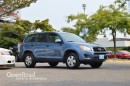 Used 2012 Toyota RAV4 BASE for sale in Richmond, BC