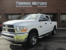 Used 2012 Dodge Ram 2500 6.7L DIESEL CUMMINS | 4X4 | CREW CAB | AMAZING KMS for sale in Mississauga, ON