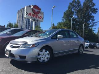Used 2009 Honda Civic Hybrid for sale in Cambridge, ON