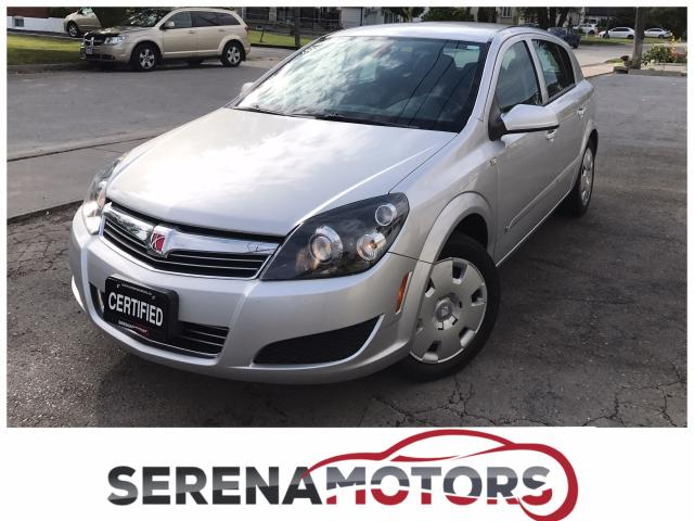2008 Saturn Astra XE | NO ACCIDENTS | LOW KM