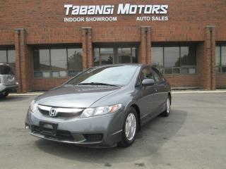 Used 2010 Honda Civic KEYLESS | ALLOYS | for sale in Mississauga, ON