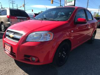 Used 2008 Chevrolet Aveo LT for sale in Waterloo, ON