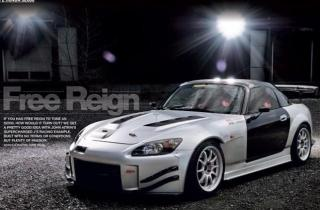 Used 2005 Honda S2000 *Supercharged for sale in Winnipeg, MB