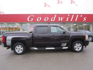 Used 2008 Chevrolet Silverado 1500 Z71! CREW CAB! CLEAN CARPROOF! for sale in Aylmer, ON