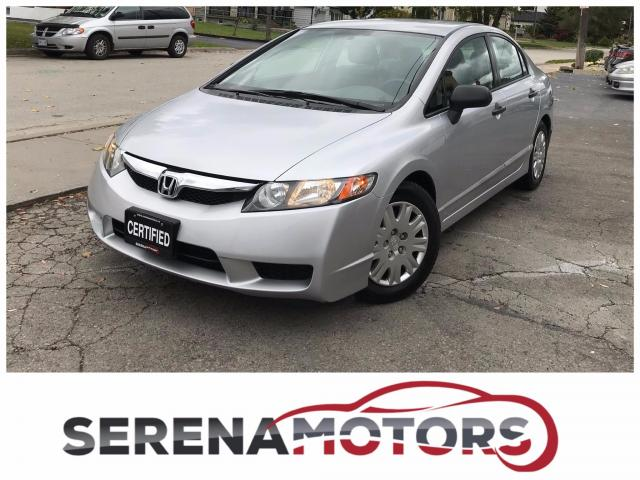 2010 Honda Civic DX-G | ONE OWNER | NO ACCIDENTS