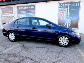 Used 2007 Honda Civic DX-G AUTOMATIC CERTIFIED 2 YEARS WARRANTY for sale in Milton, ON