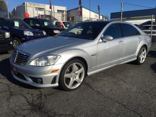 Used 2008 Mercedes-Benz S-Class Coquitlam Location - 604-298-6161 for sale in Langley, BC