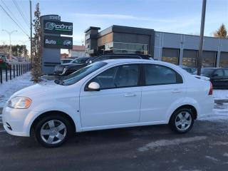 Used 2009 Pontiac Wave A/C for sale in Mascouche, QC