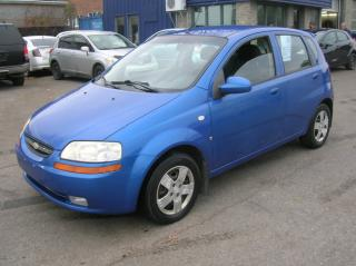 Used 2007 Chevrolet Aveo5 Familiale 5 portes LS for sale in Laval, QC