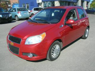 Used 2009 Chevrolet Aveo5 Familiale 5 portes LS for sale in Laval, QC
