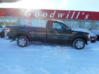 Used 2009 Ford F-150 XL! REG CAB! LONG BOX! for sale in Aylmer, ON