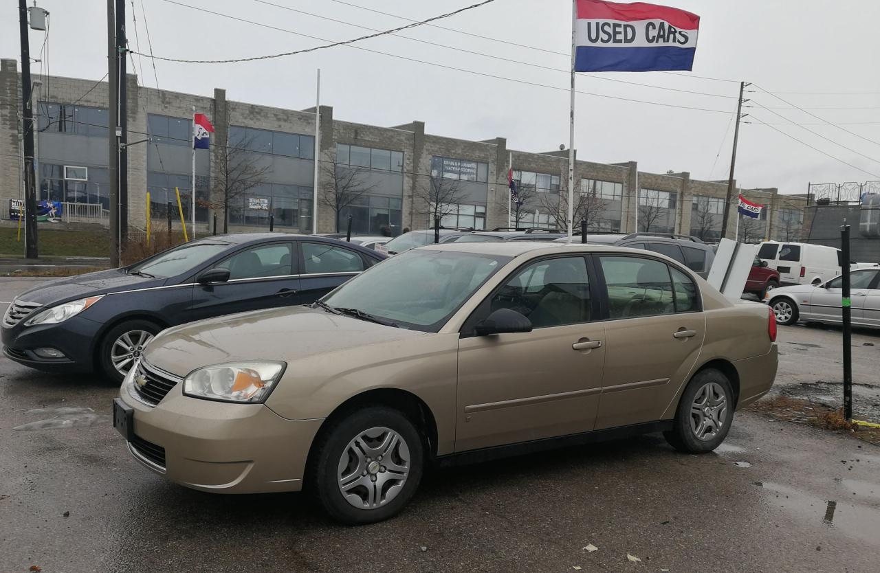Photo of Gold 2006 Chevrolet Malibu