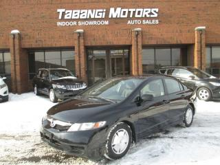 Used 2011 Honda Civic ALLOYS   KEY LESS   POWER GROUP   for sale in Mississauga, ON