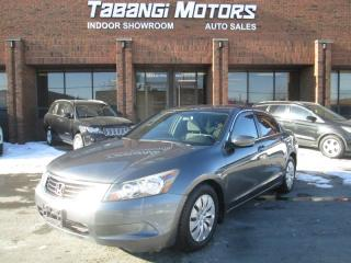 Used 2008 Honda Accord LX | POWER GROUP | KEY LESS | for sale in Mississauga, ON