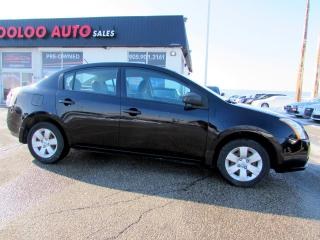 Used 2008 Nissan Sentra 2.0 5 Speed Manual Certified 2YR Warranty for sale in Milton, ON